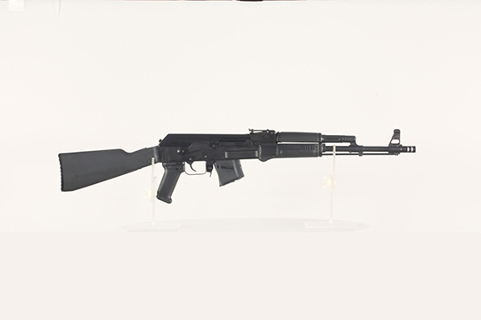 Arsenal Firearms SAM7R