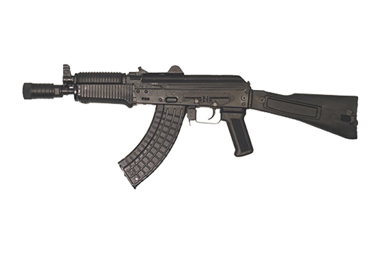Arsenal Firearms SLR-107UR SBR